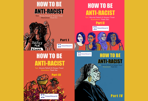 How to be Anti-Racist